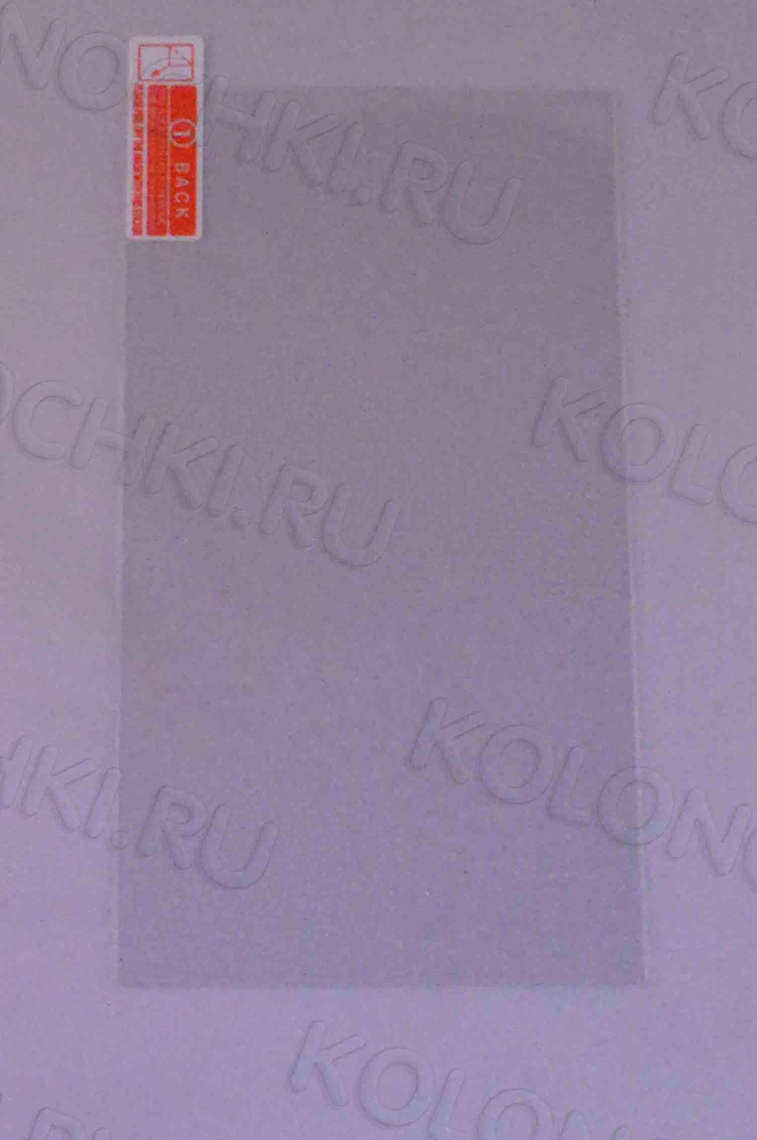 Защитное стекло HTC One M8 AUZER