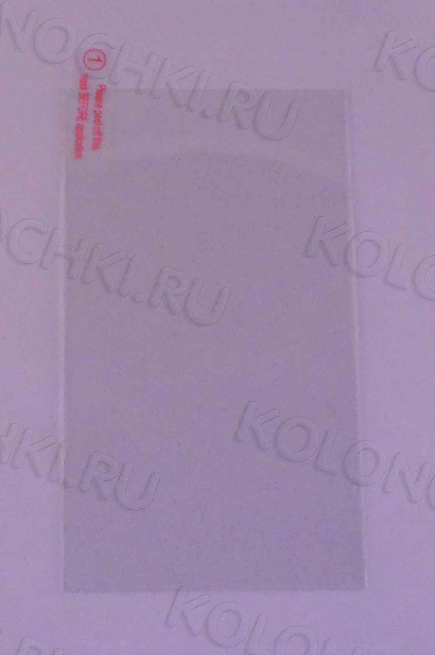 Защитное стекло HTC One M7 AUZER
