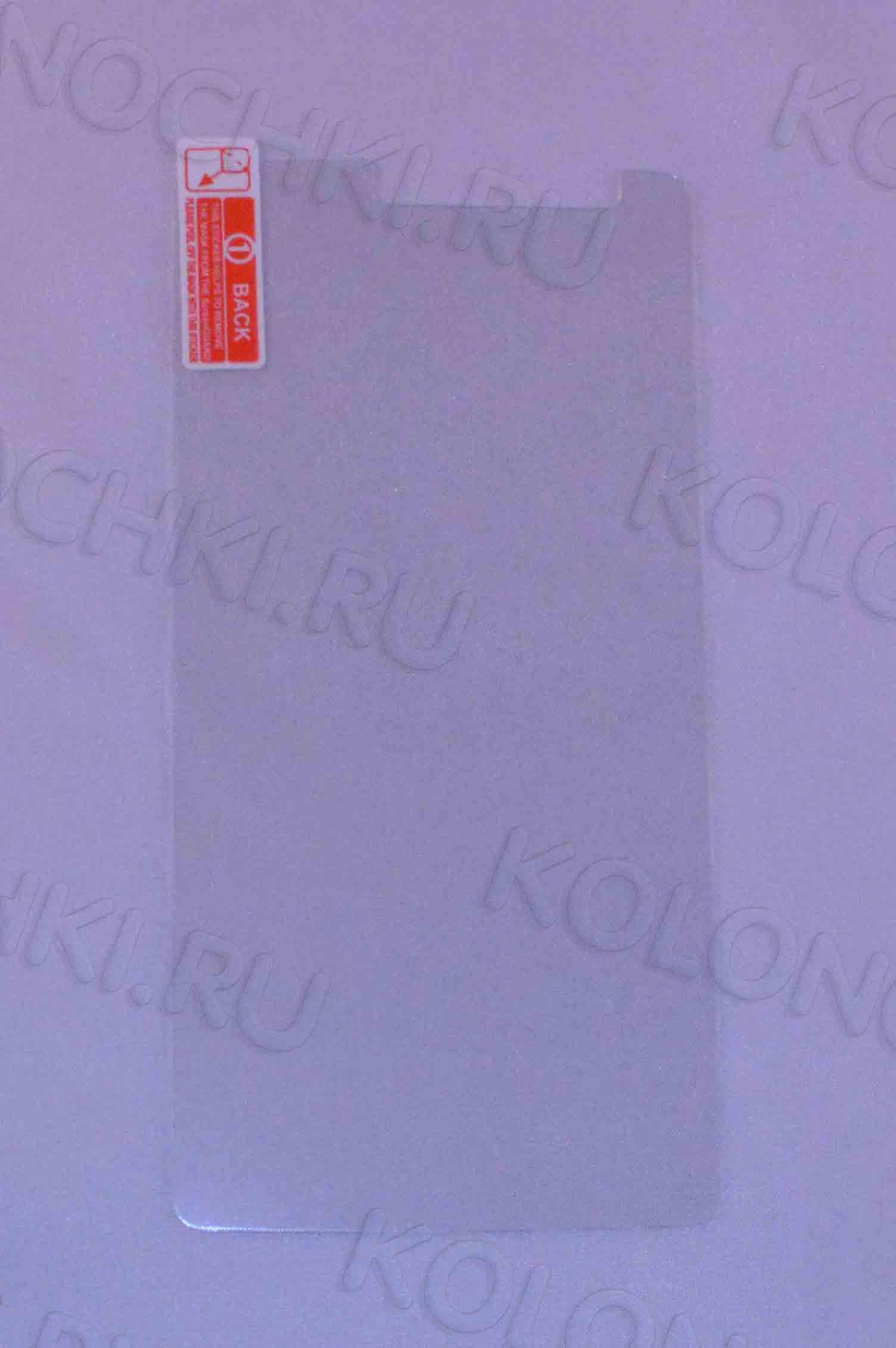 Защитное стекло LG G3 S (D724) AUZER