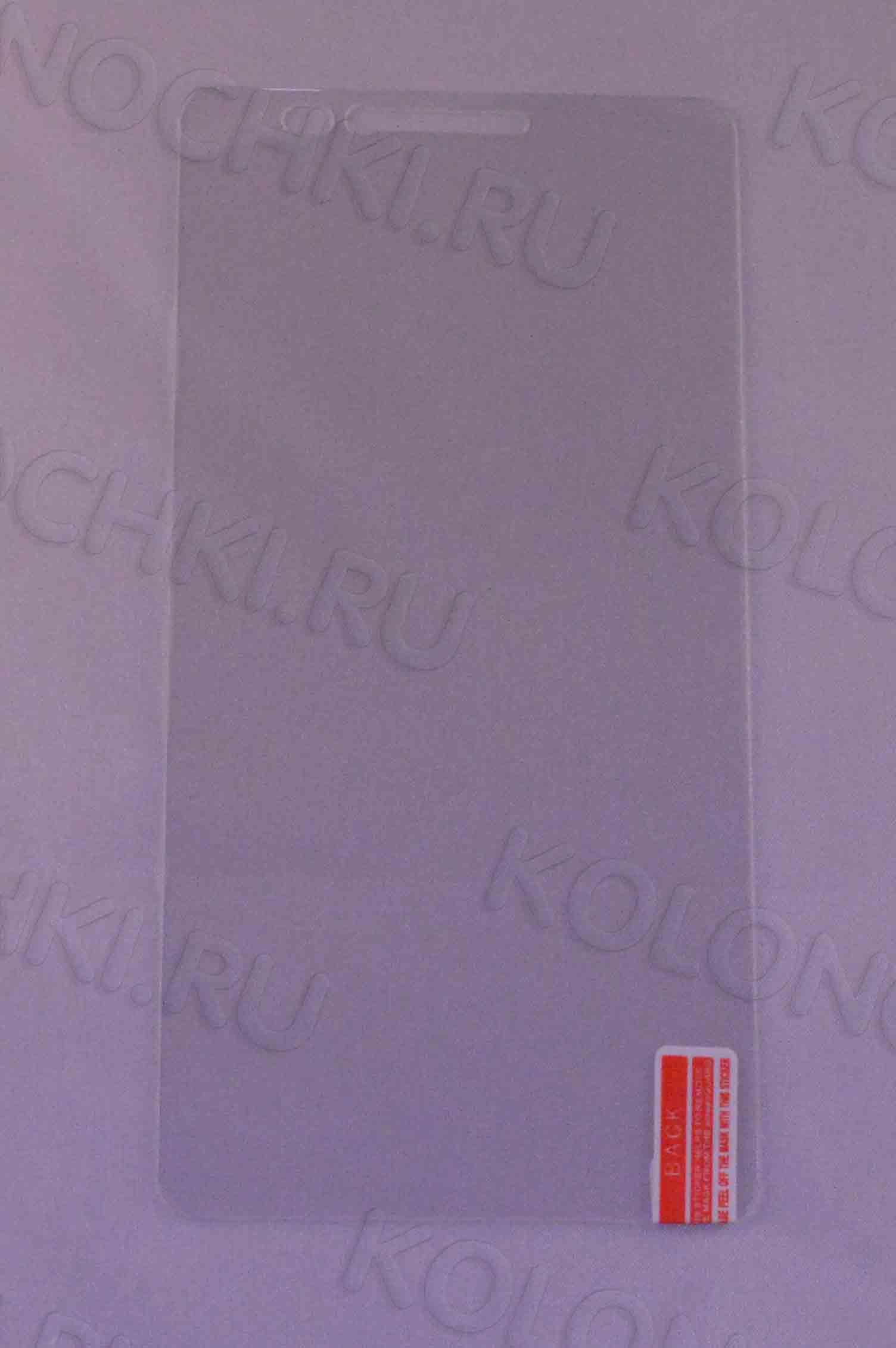 Защитное стекло Lenovo A7000 AUZER