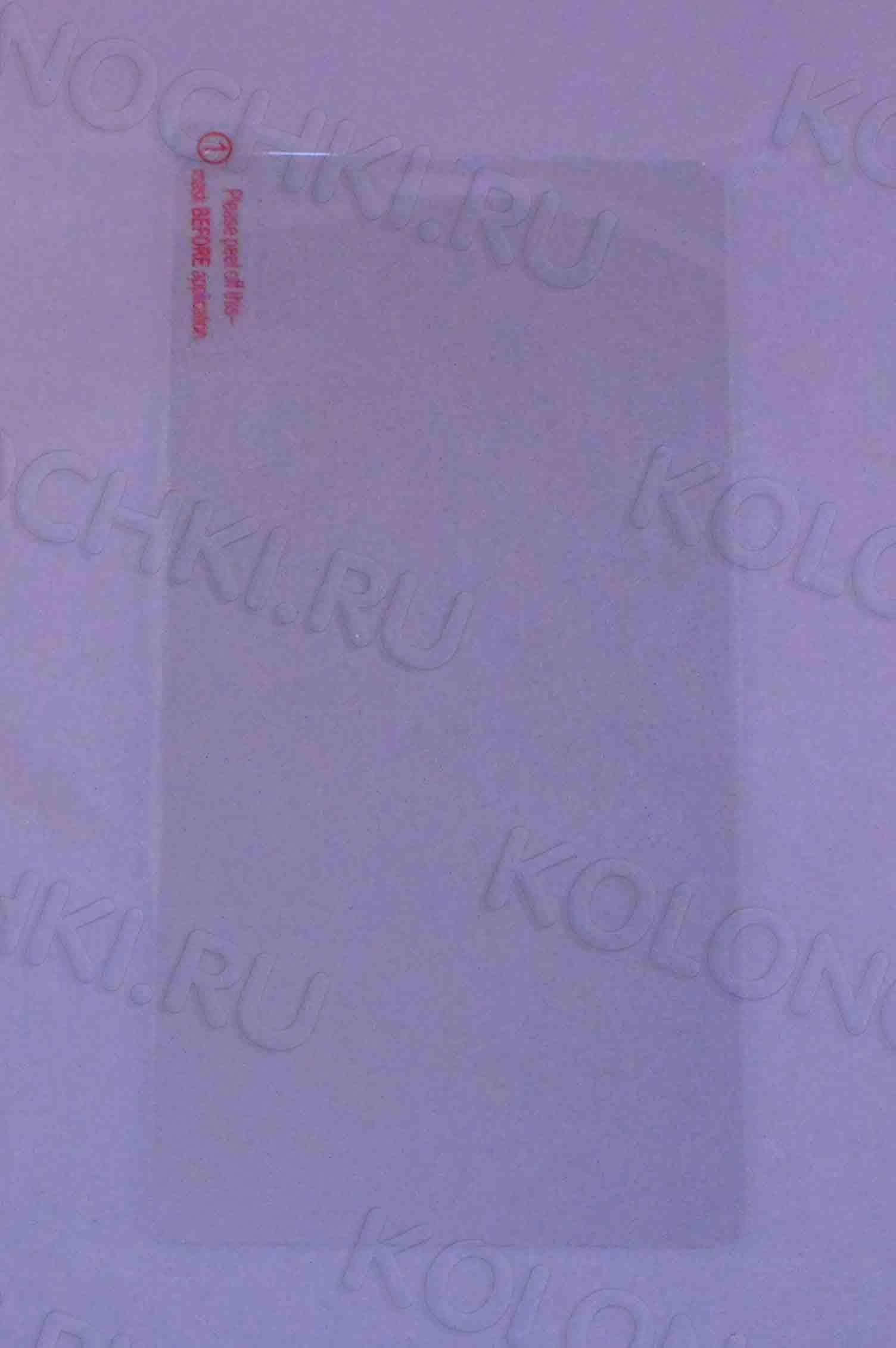Защитное стекло Lenovo A536 AUZER