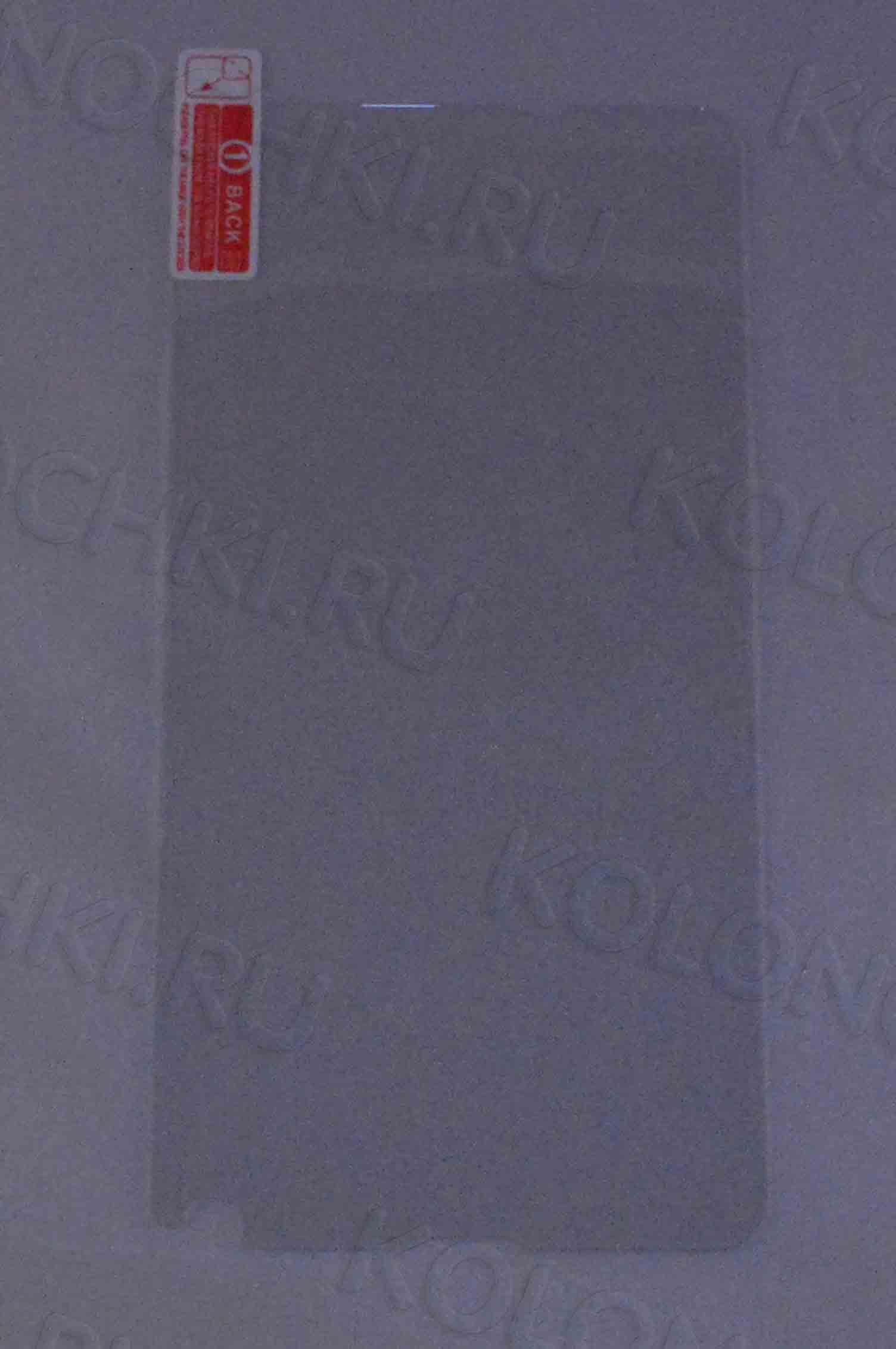 Защитное стекло Microsoft Lumia 640 AUZER