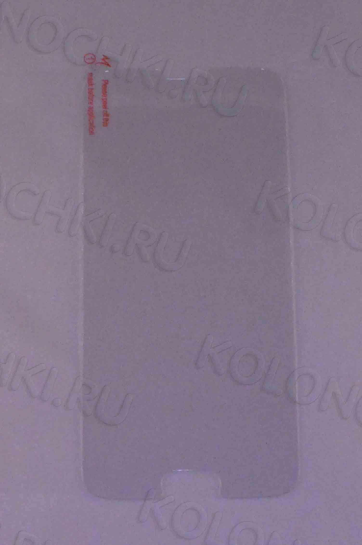 Защитное стекло Samsung Galaxy S6 (G920) AUZER