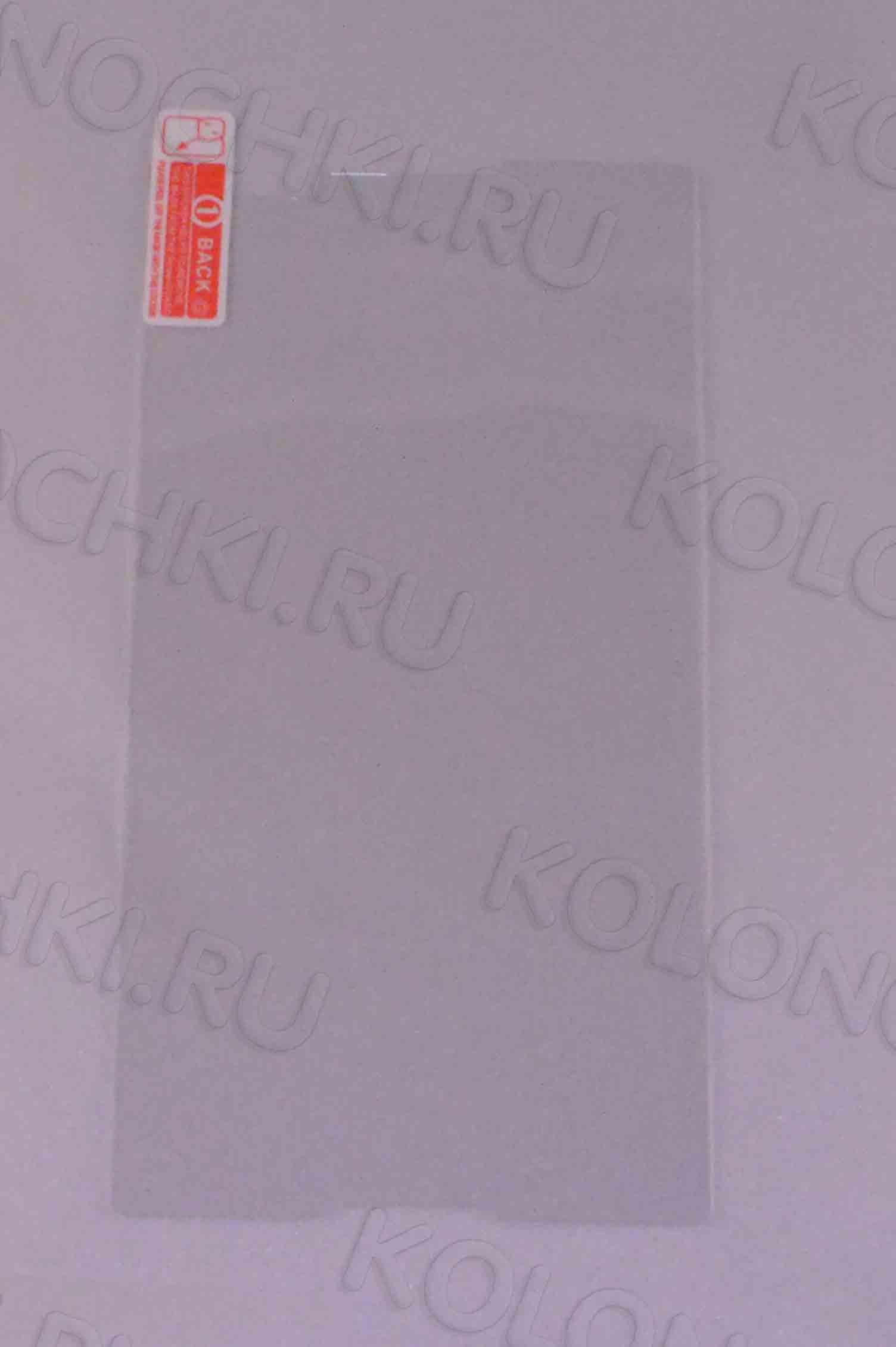 Защитное стекло Sony Xperia С (C2305) AUZER