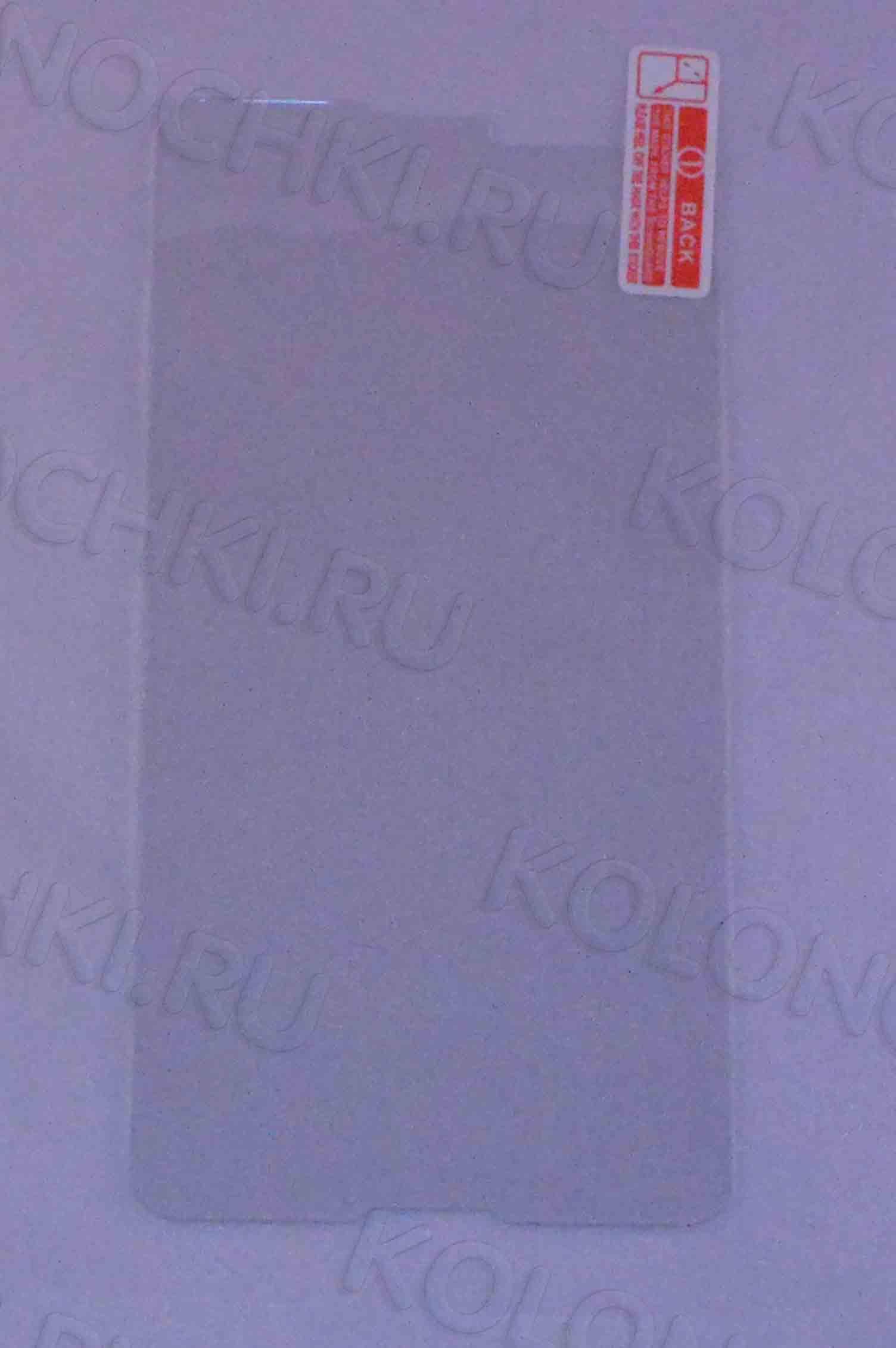 Защитное стекло Sony Xperia E4G / E4G Dual (E2003/E2033) AUZER