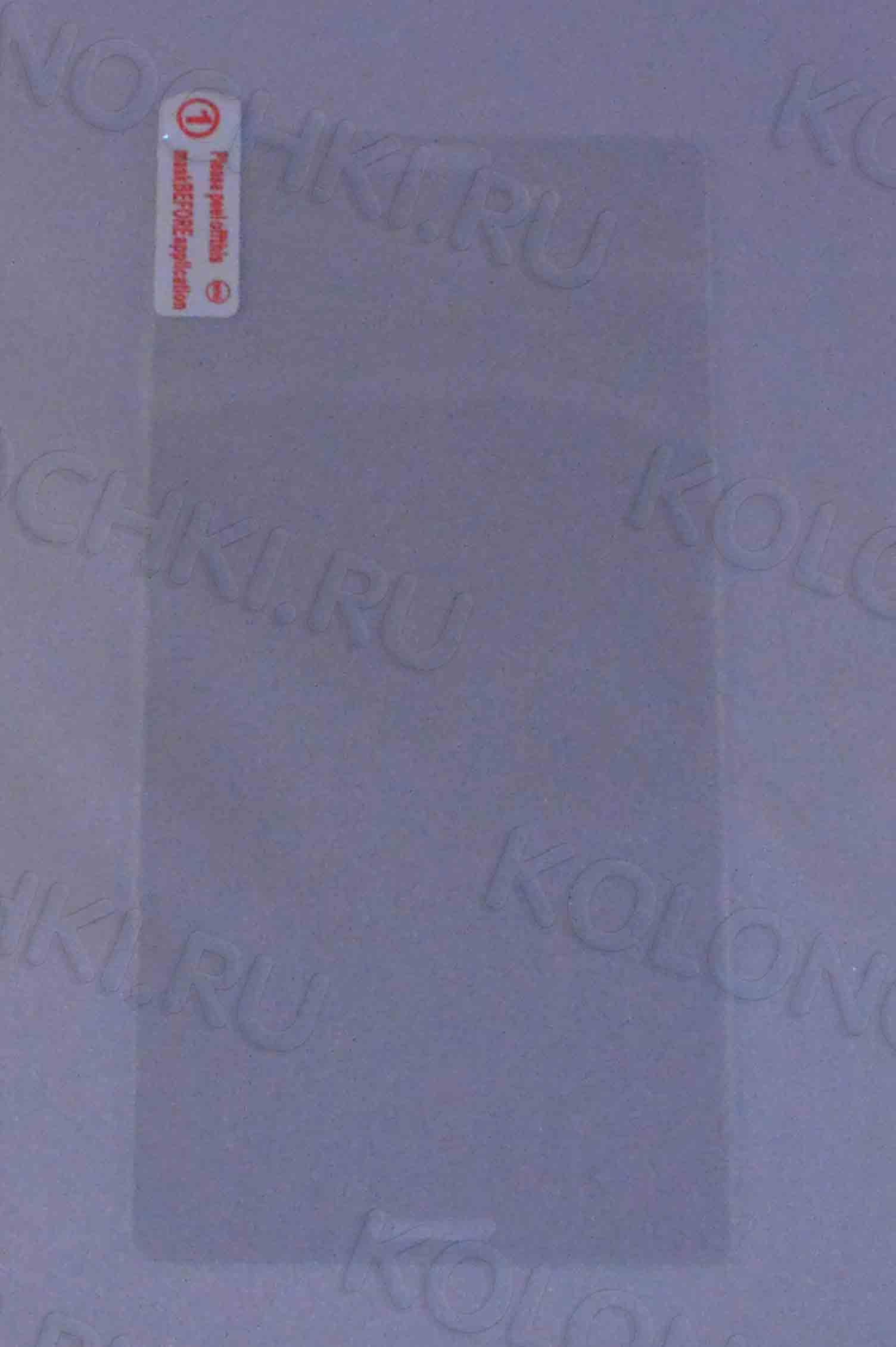 Защитное стекло Sony Xperia M4 / M4 Aqua (E2303) AUZER