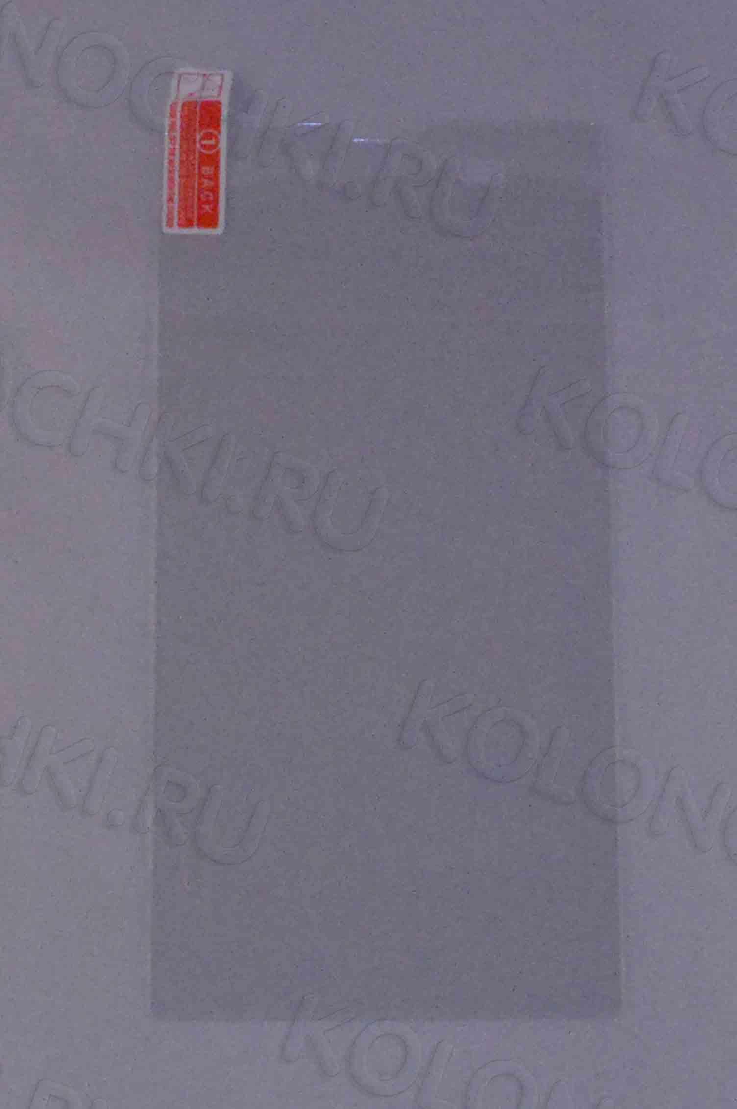 Защитное стекло Sony Xperia T3 (D5103) AUZER
