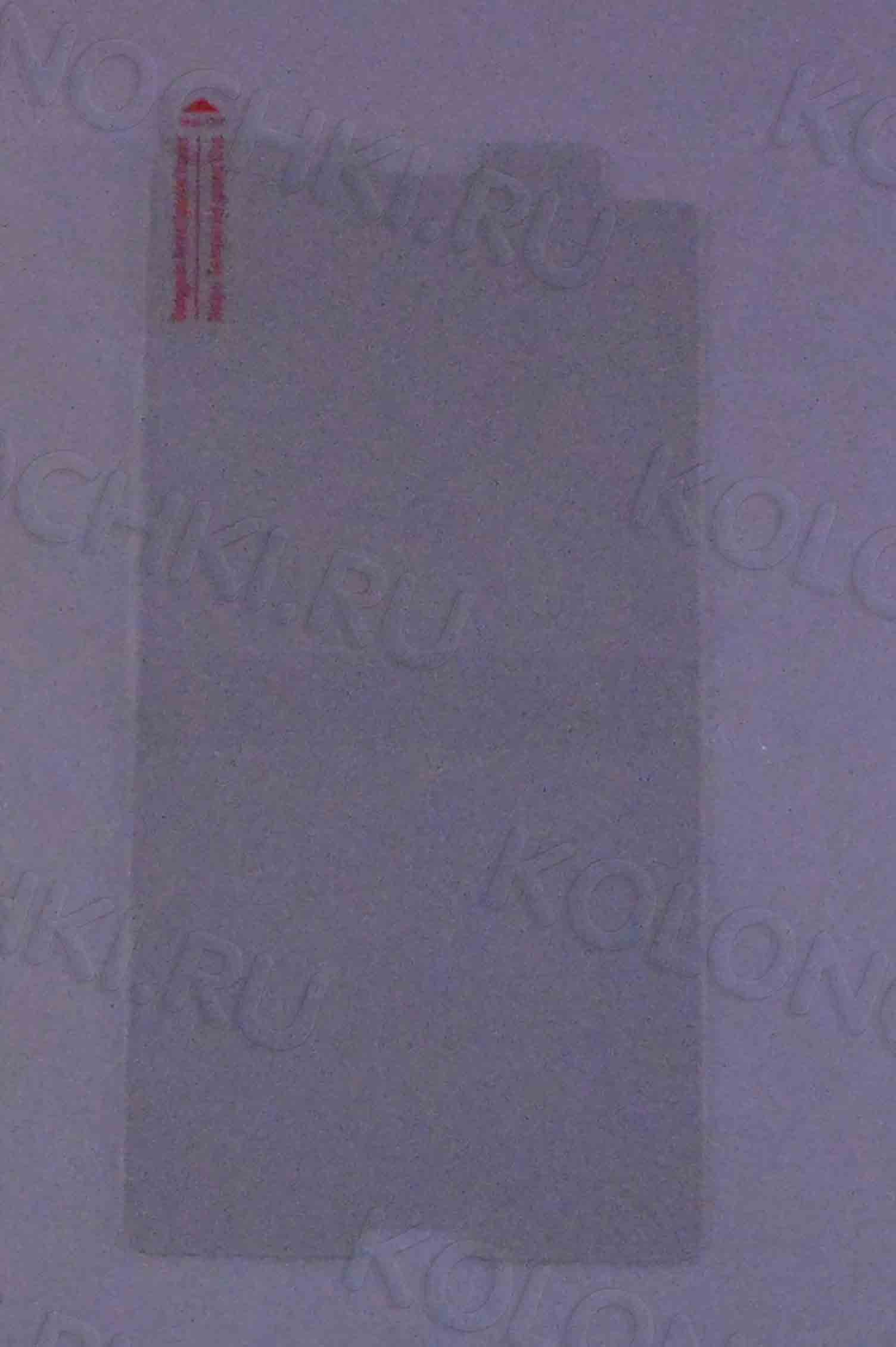 Защитное стекло Sony Xperia Z3 compact AUZER