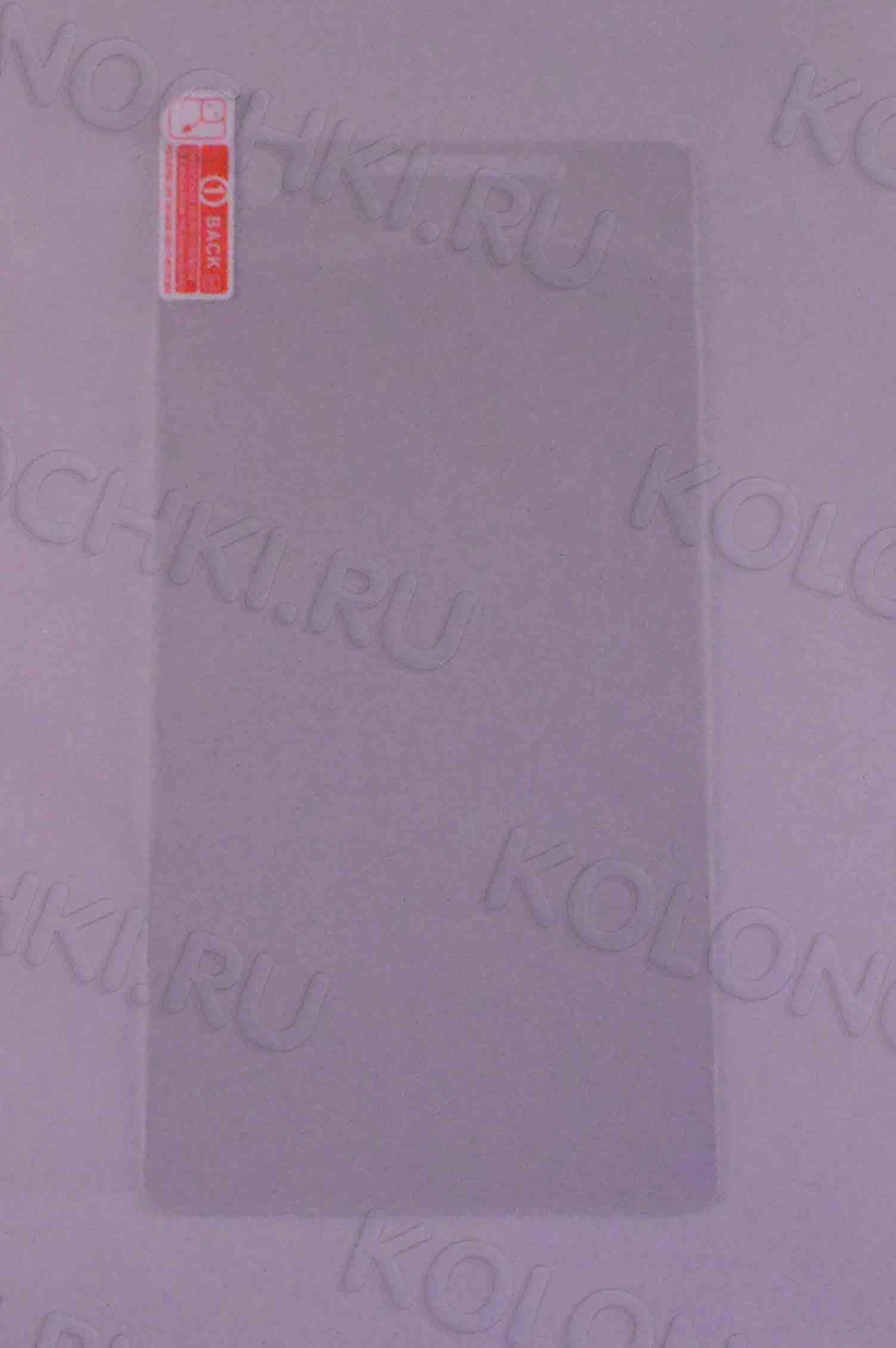 Защитное стекло Sony Xperia C4 AUZER