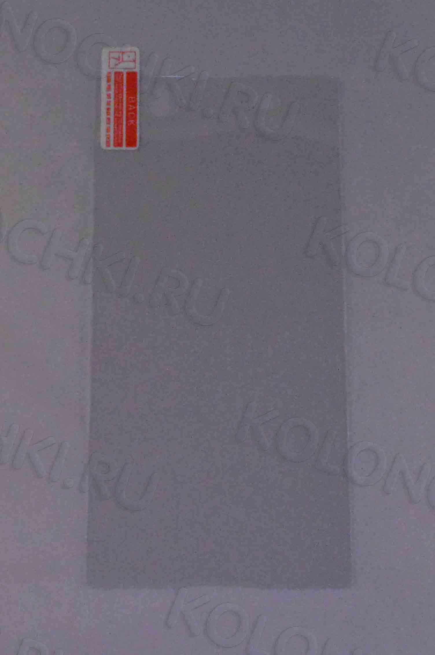 Защитное стекло Sony Xperia M5 AUZER