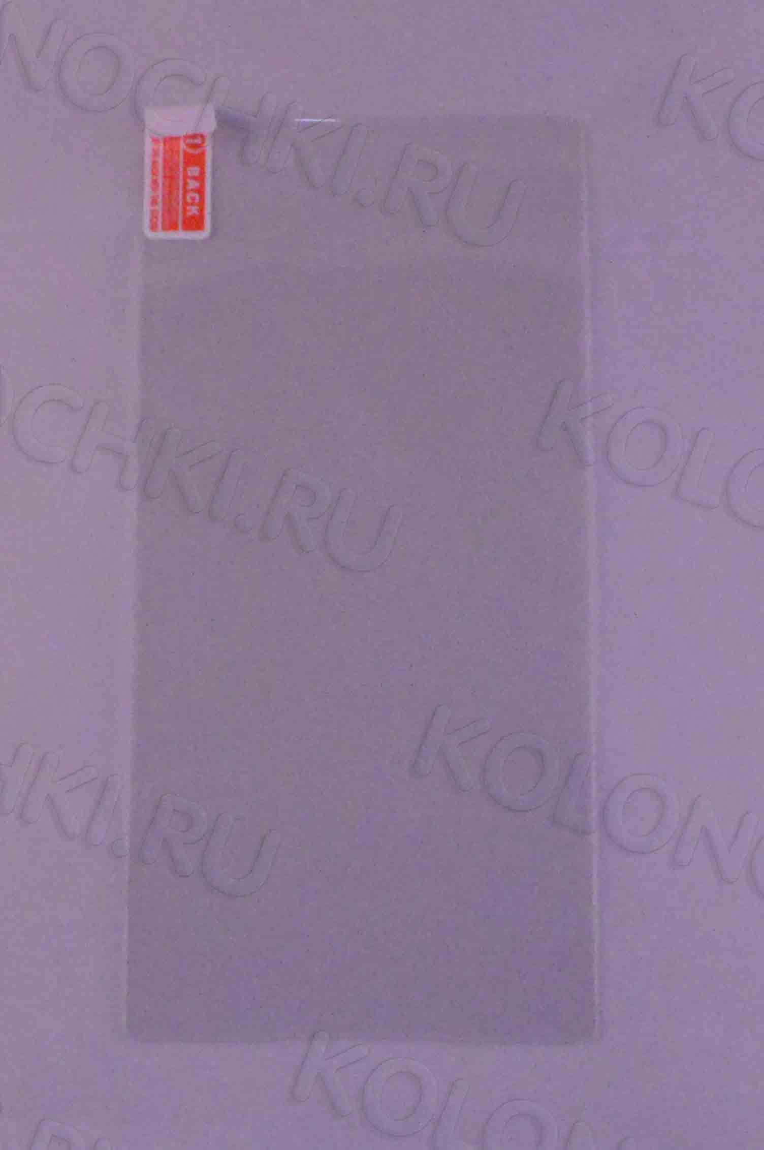 Защитное стекло Sony Xperia Z3 Dual AUZER