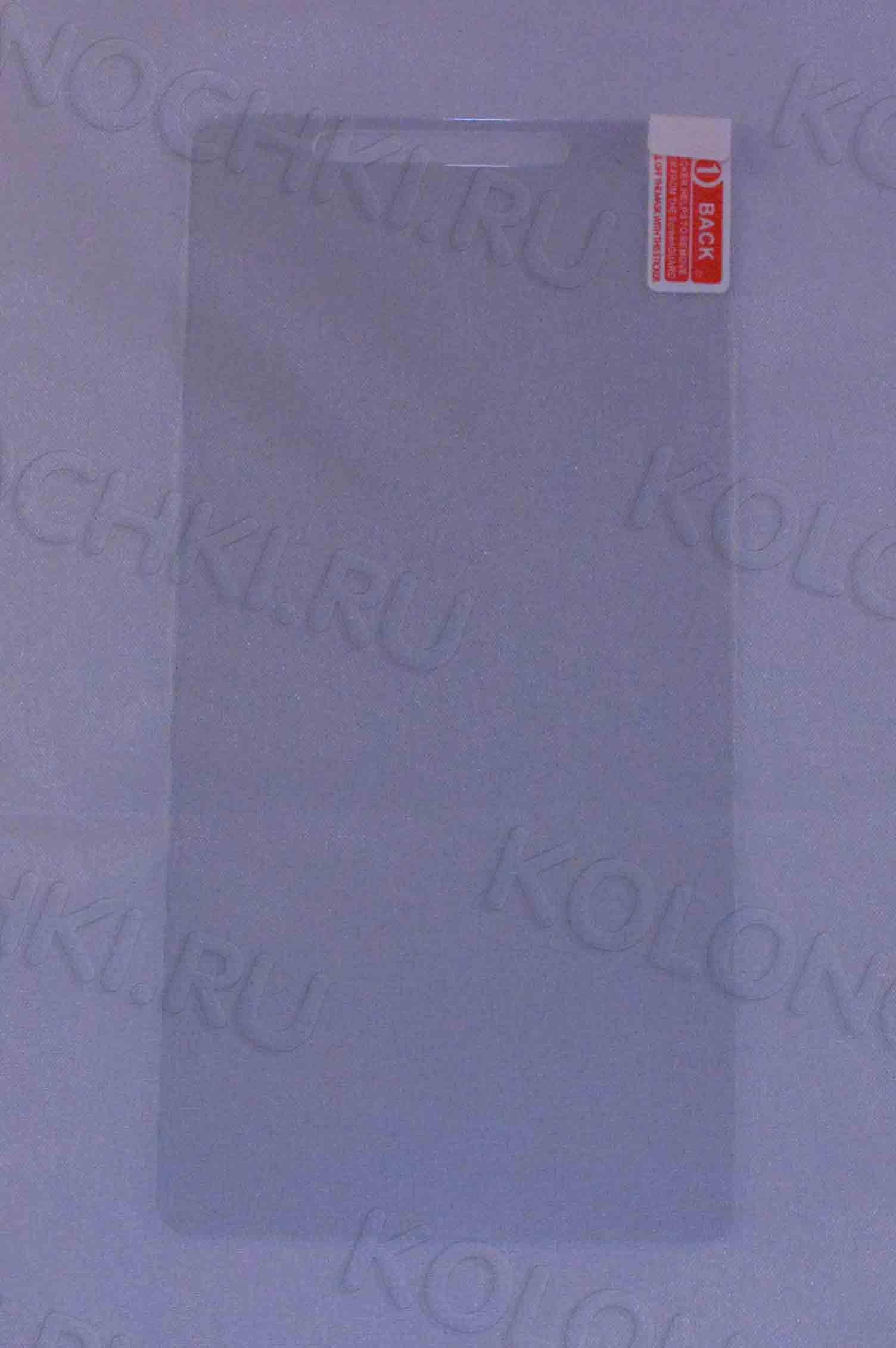 Защитное стекло Lenovo A6000 AUZER