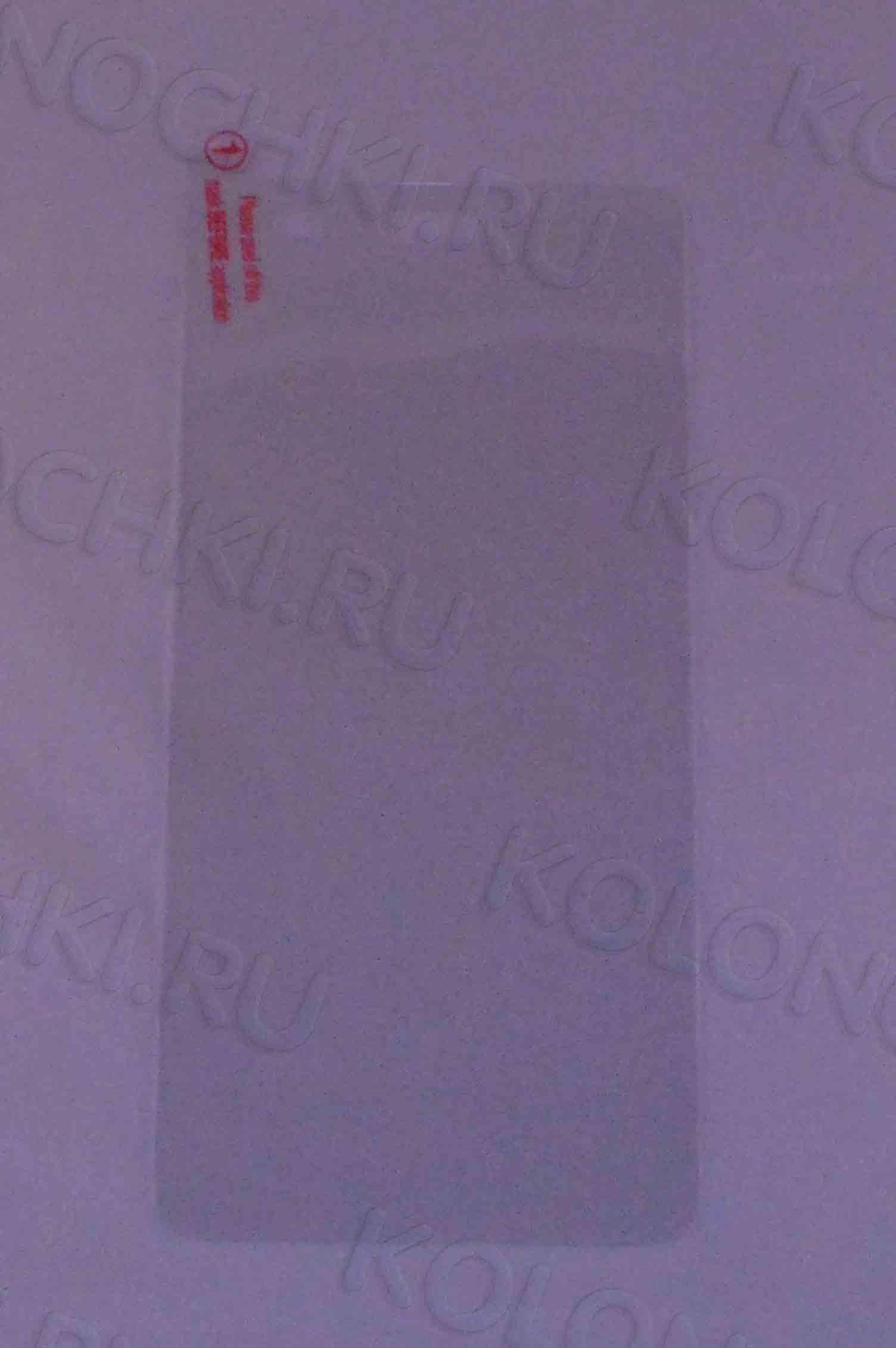 Защитное стекло Lenovo S90 AUZER
