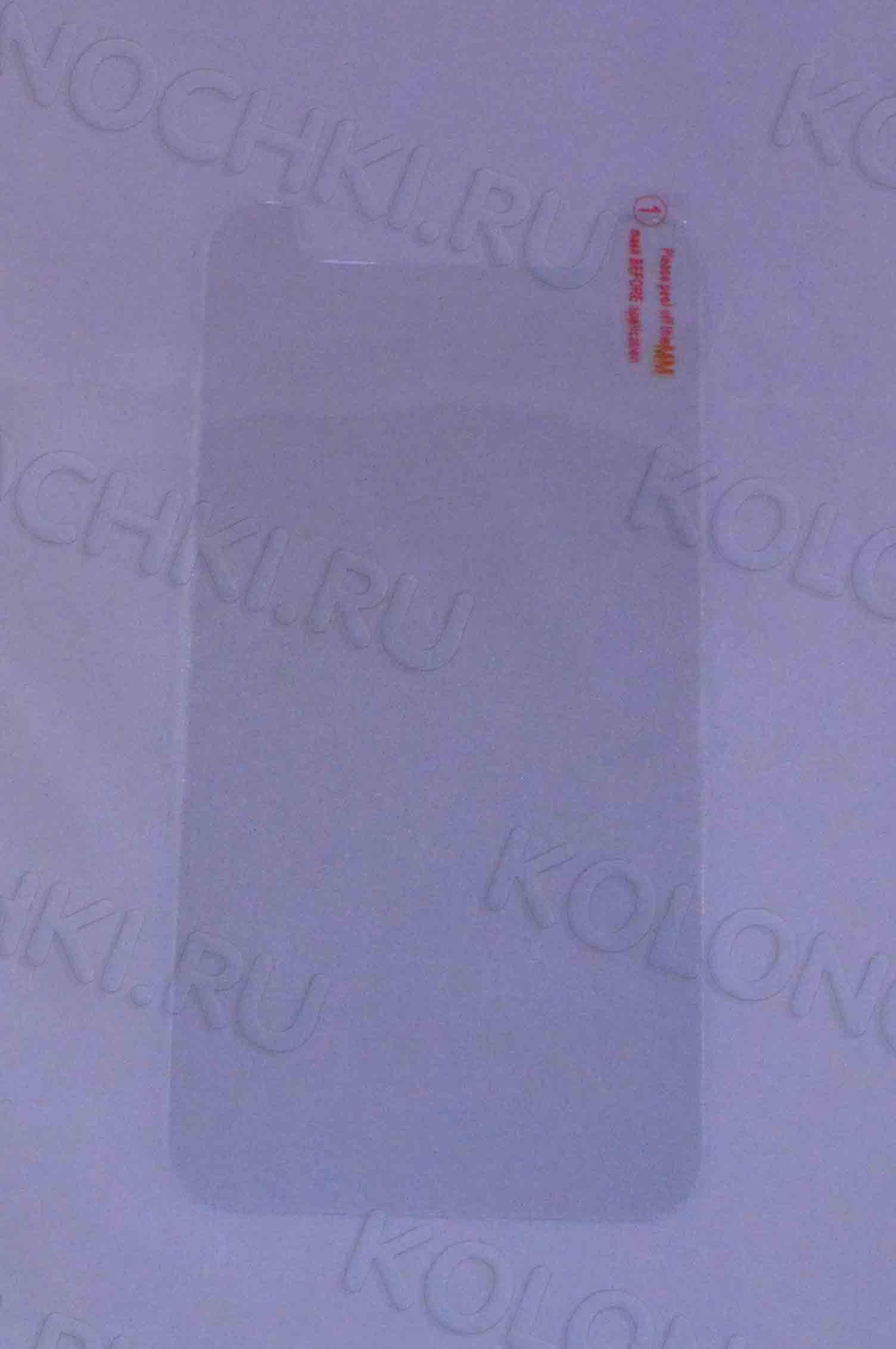 Защитное стекло Lenovo P90 AUZER
