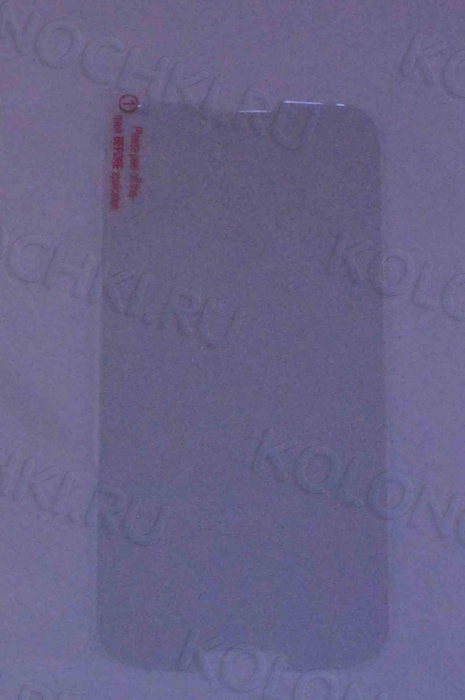 Защитное стекло Samsung Galaxy S3 (I9300) AUZER